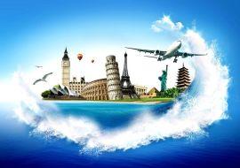 Путешествие по миру