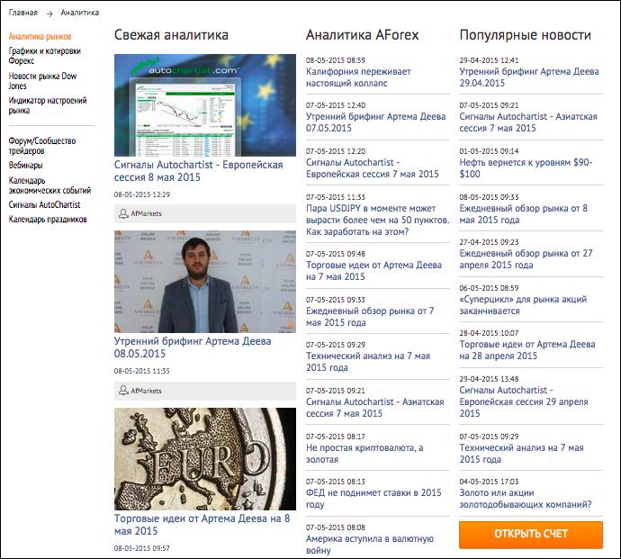 http://grigorymf.com/wp-content/media/2014/12/Snimok-e%60krana-2015-05-10-v-13.29.411.png