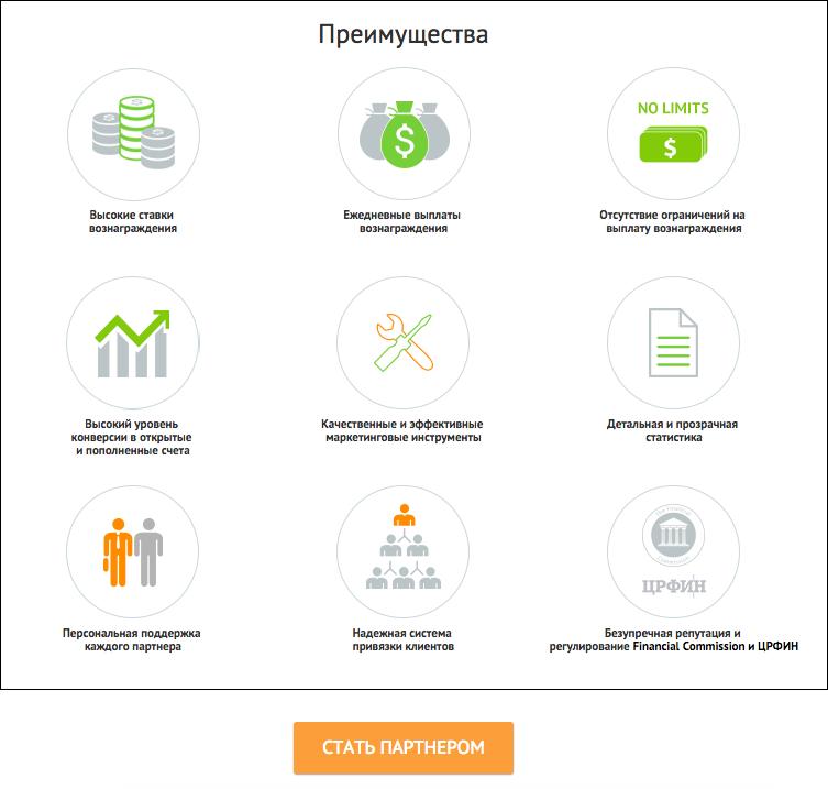 http://grigorymf.com/wp-content/media/2014/12/Snimok-e%60krana-2015-06-22-v-18.10.501.png