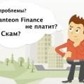 Скам пантеон финанс