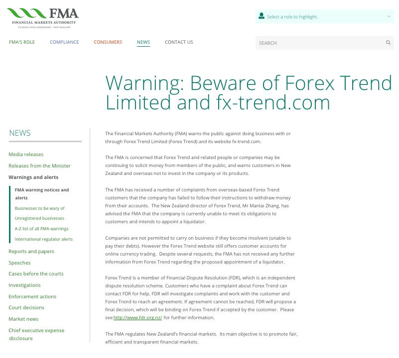 Форекс тренд информация реальная торговля форекс
