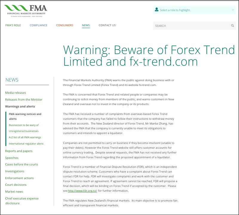 Регулятор FMA, Регулятор Forex Trend, Форекс тренд