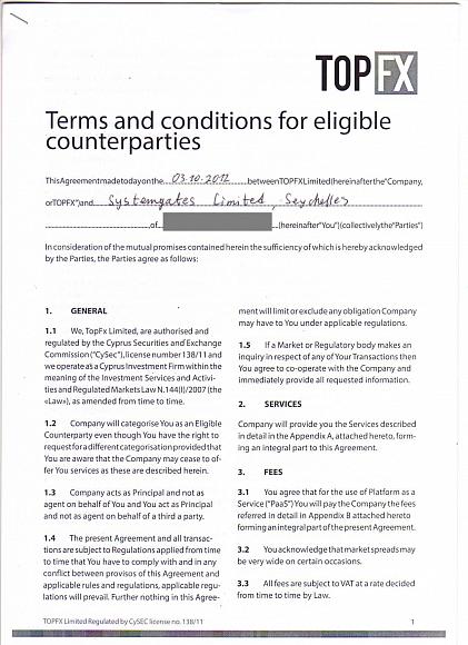 Договор с потсавщиком ликвидности TopFx, Weltrade, велтрейд