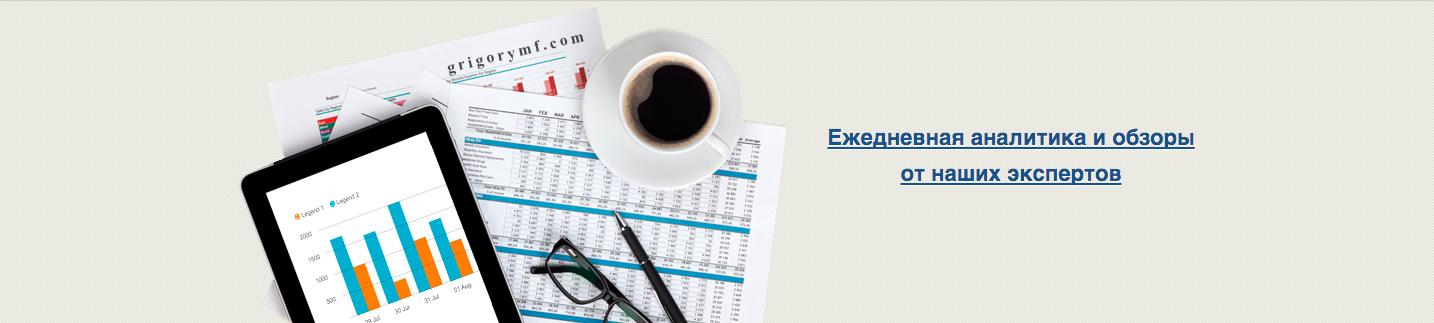 Systemforex руководство для начинающих код пересчета индикатора форум форекс