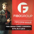 FIBO GROUP FOREX CONGRESS. Конгресс Фибо, фибо групп