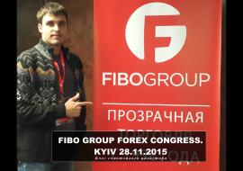 FIBO GROUP FOREX CONGRESS. Конгресс Фибо, фибо групп