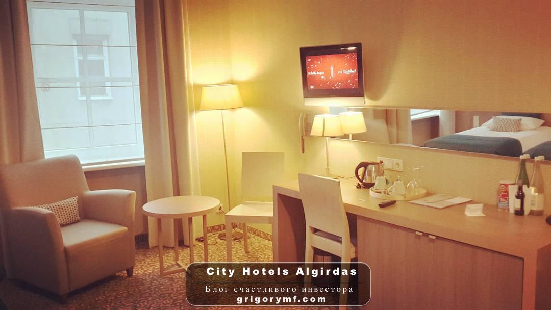 City hotels Algirdas, отель в вильнюсе