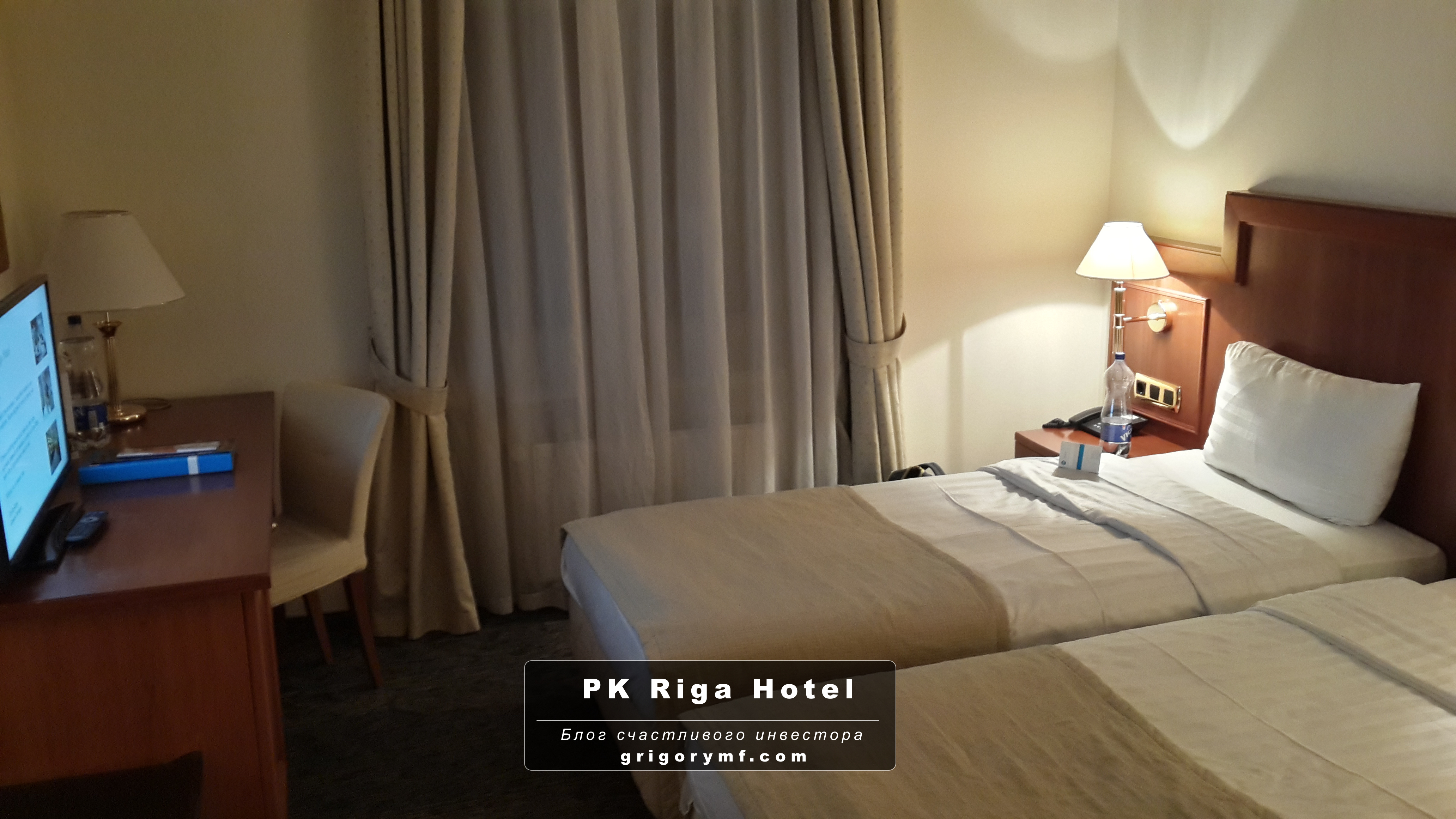 Отель PK Riga Hotel, отзывы, Рига, Латвия,