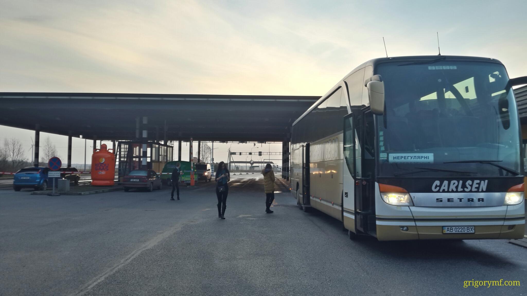 Латвия, Эстония, граница, автобус, автобусный тур, Setra s 417 HDH