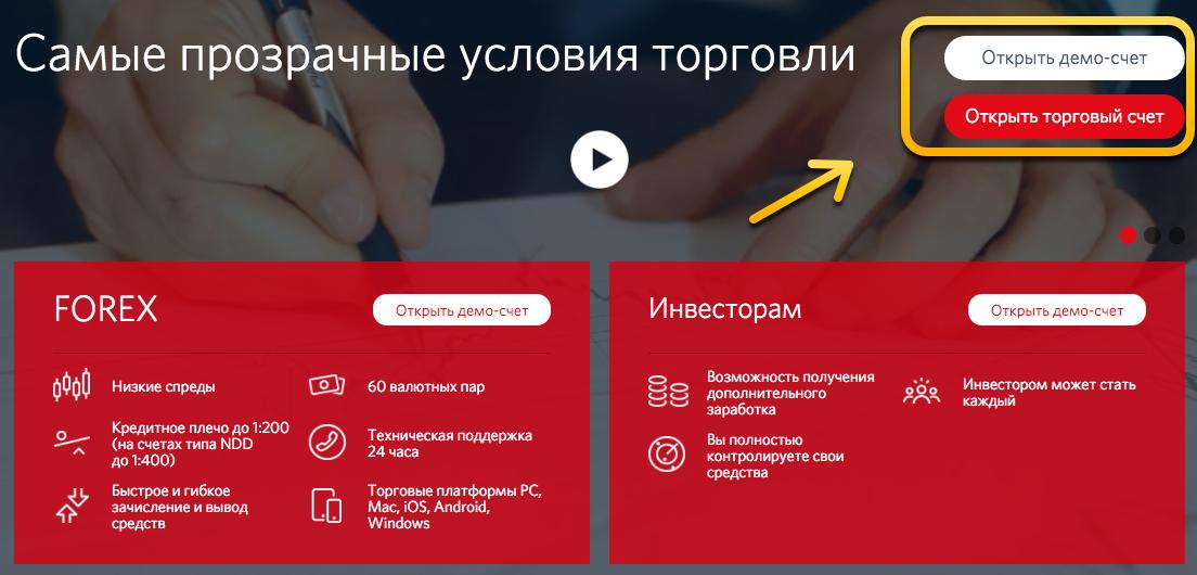 Best forex broker in russia and the cis перевод безопасный форекс алексей лобода скачать