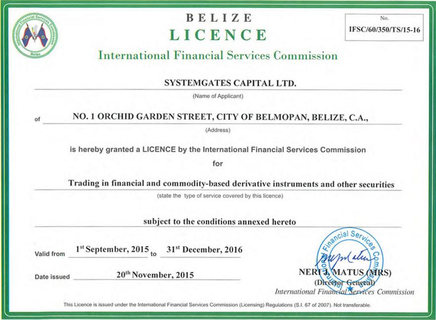 Weltrade, Велтрейд Belize licence, systemgates capital ltd, IFSC