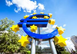 ЕЦБ, процентная ставка ЕЦБ, снизили процентную ставку